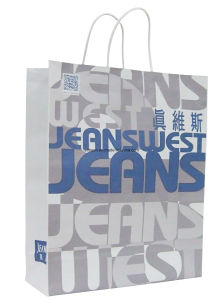Cheap Promotional fashion Paper Bag with Inner Poly Liner pictures & photos