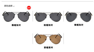 2017 Promotional Sports Manufacturer Promotion Fashion Sunglasses pictures & photos