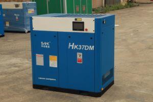 VSD Energy Saving Screw Air Compressor pictures & photos