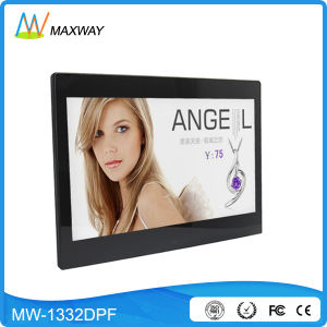 Super Slim 13inch Rotating Digital Photo Picture Frame with DC 12V pictures & photos