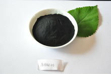 High Water Soluble Sodium Humate Powder pictures & photos
