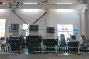 High Quality Plastic Crusher with High Efficiency pictures & photos