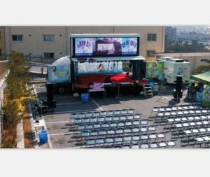 Event Stage Rental P8 LED Display Mobile pictures & photos