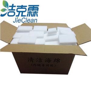 Magic Eraser Melamine Kitchen Cleaning Sponge pictures & photos