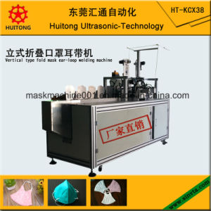 Automatic Ultrasonic Fold Mask Earloop Welding Machine (Vertical type) pictures & photos