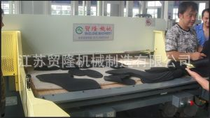 Hot Sale Unilateral Hydraulic Die Cutting Press 100ton pictures & photos