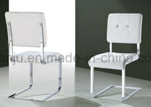 Home Furniture PU Leather Stainless Steel Leisure Banquet Chair (B8032)