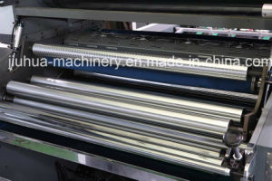 Lfm-Z108 Automatic Vertical Type Paper Laminating Machine with Fly Knife pictures & photos