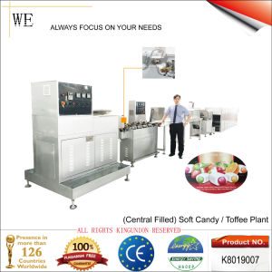 Central Filled Soft Candy Machine (K8019007) pictures & photos