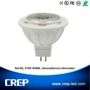 4W SMD5050 AC/DC12V LED Spotlight MR16 pictures & photos