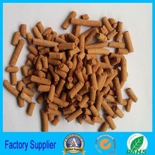 High Quality Iron Oxide (desulfurization) for The The Biogas Plant