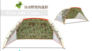 Carries Portable Sun Wind Shelter Tent Shade Beach Fishing Tent Shade pictures & photos
