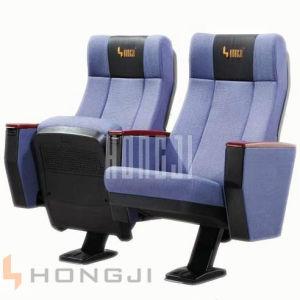 Hongji PU Foam Single Leg Lecture Hall Seat, Public Acoustic Furniture pictures & photos