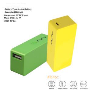 Unique Portable Power Bank 2600mAh for Mobile Phone pictures & photos