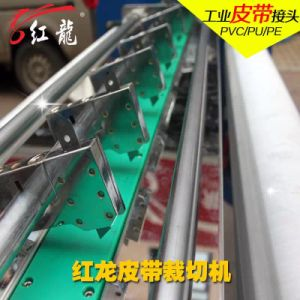 Holo Hot Sale Cheap Conveyor Belt Cutting Machine Without Winders pictures & photos