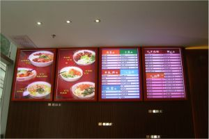 Restaurant Beverage and Food Advertising LED Display pictures & photos