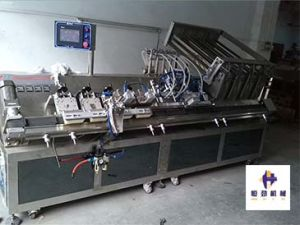 Cosmetic Packaging Machinery for Facial Mask /Cream