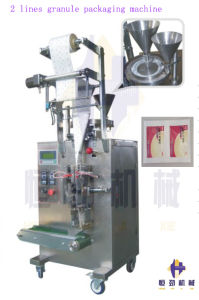 2 Lanes Packaging Machine/Granule Packaging Machine/2 Tracks Packaging Machine