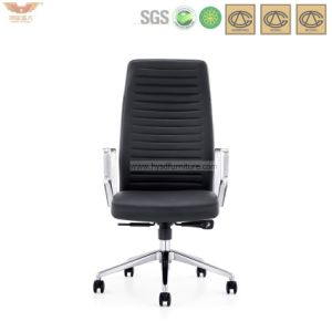 Office Furniture Leather Swivel Chair