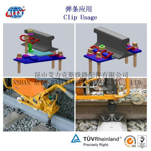 Skl Railway Fastener System for Railroad pictures & photos