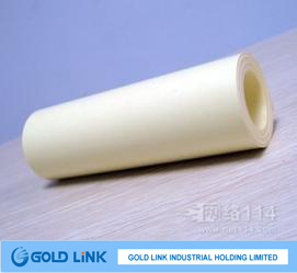 Eco-Friendly Clay Coated Kraft Release Paper (CCK)