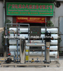 Factory Direct Sales 1.5t/H Drinking Water Treatment Plant/Water Treatment Plant for Sale pictures & photos