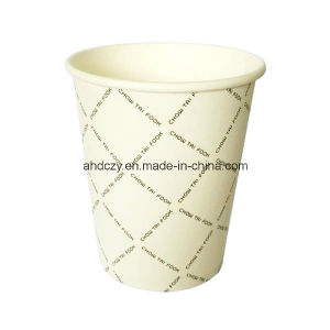 High Quality Hot Sale Disposable 7.5oz Coffee Paper Cup for Drink pictures & photos