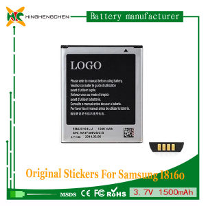 3200mAh High Quality Cell Phone Battery for Samsung I9200 I9205 I9208 pictures & photos
