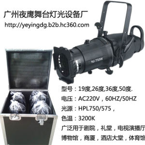 750W Profile Light Nj-750W for Stage/DJ/Disco/Party/Wedding/Nightclub LED Moving Head Light pictures & photos