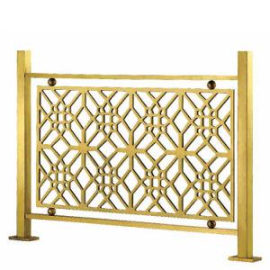 Hotel Interior Luxury Cast Balustrade Aluminum Alloy Railing pictures & photos