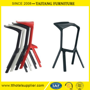 Modern Plastic Bar Chair Leisure Bar Stool pictures & photos