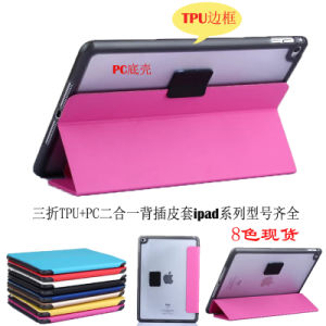 Smat Flip Shockproof TPU Frame PC Cover Case for iPad pictures & photos