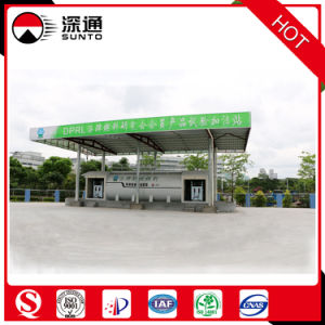 Double Explosion-Proof Fuel Tank Station, Portable Methanol Dedicated Filling Station pictures & photos