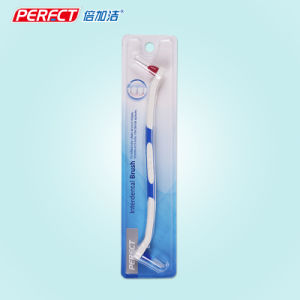 Perfect Double-Heads Interdental Brush/Toothbrush pictures & photos