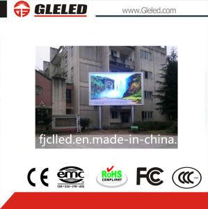 $120million LED Screen Module P10 Full Color Wholesale pictures & photos