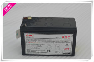 Csb 12V 7ah Sealed Lead Acid Battery Bx650ci Br550 (RBC110) pictures & photos