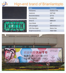 Outdoor SMD RGB P10 Advertising LED Display Screen pictures & photos