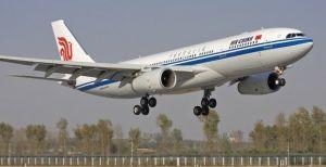 Air Freight Shipping to Muscat/Doha/Bahrain/Ashdod/Dubai From Ningbo/Guangzhou/Shenzhen/Foshan/Shanghai/Qingdao/Tianjin/Hongkong pictures & photos