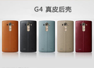 Original Factory Unlocked Mobile Phone for Europe Version G4 H815 Smart Phone pictures & photos