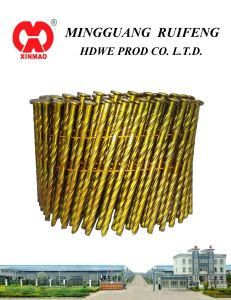 """Round Head, Flat Type, 3-1/2"""" X. 120"""", Smooth Shank, Hot DIP Galvanized, 15 Degree Wire Collated Framming Nails, Coil Nails pictures & photos"""