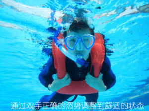 Children Portable Inflatable Canvas Life Jacket Snorkel Vest pictures & photos