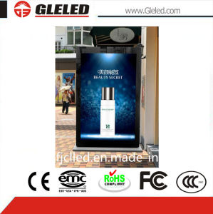 SMD Outdoor LED Display Screen of P5 pictures & photos