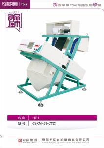 2017 New Intelligent CCD Rice Sorter Machine From Hongshi Company pictures & photos