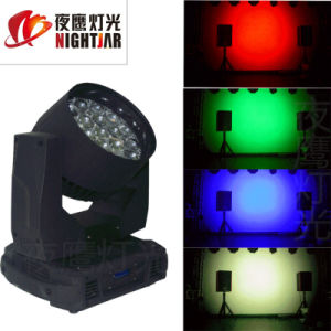 LED 19 Four Focus Head Wash Light Stage Lighting DJ Party Disco Wedding Lighting pictures & photos
