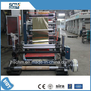 Full Automatic Hydraulic Paper Stamping Machine, Silver Stamping Machine