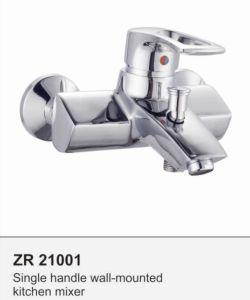 Wall Mounted Bath Shower Faucet Tub Mixer