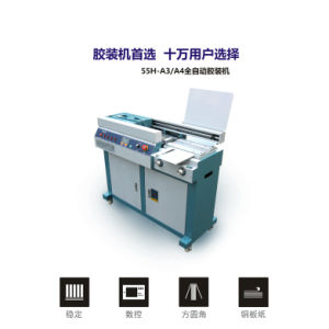 Automatic Wireless EVA Glue Book Binding Machine/Magazine Binder