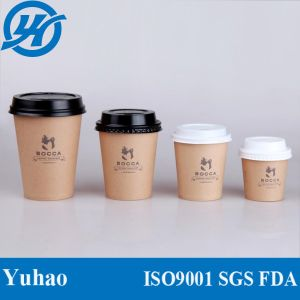 8oz Single Wall Brown Kraft Color Paper Cup Coffee Cup pictures & photos
