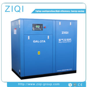 Low Pressure Screw Air Compressor 3bar 8.7m3/Min pictures & photos