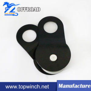 Factory Outlet Rope Winch Pulley 8t pictures & photos